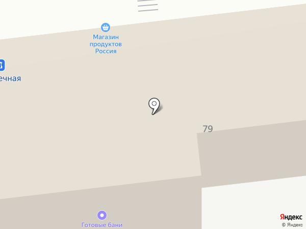 Лучшая мебель на карте Томска