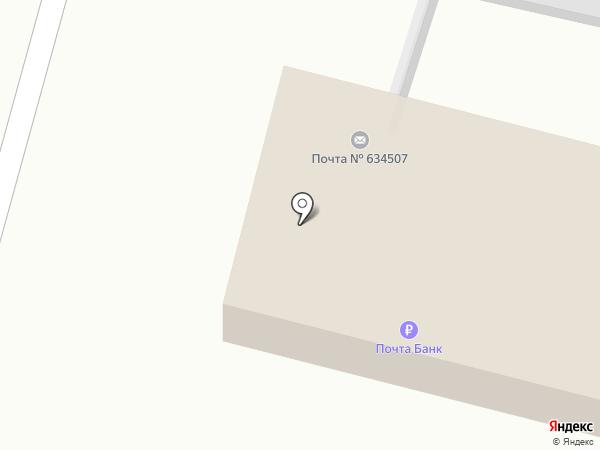 Почтовое отделение на карте Зональной станции