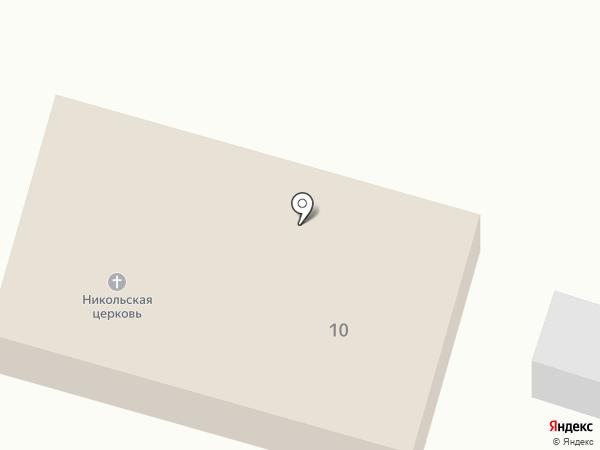 Церковь Николая Чудотворца на карте Зональной станции