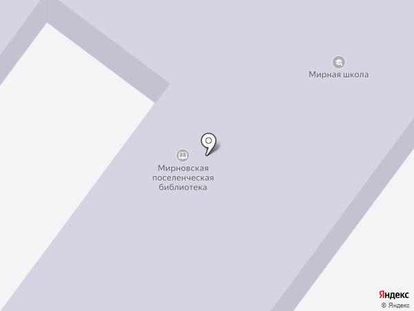 Основная общеобразовательная школа на карте Мирного