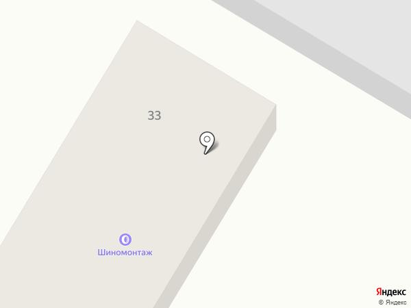 Шиномонтажная мастерская на карте Зональной станции