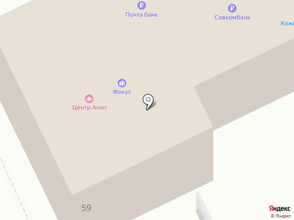 Элита Групп на карте Томска