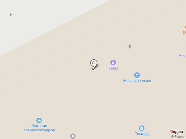 Торгово-сервисный центр на карте Томска