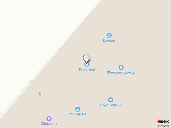 Отличник на карте Зональной станции