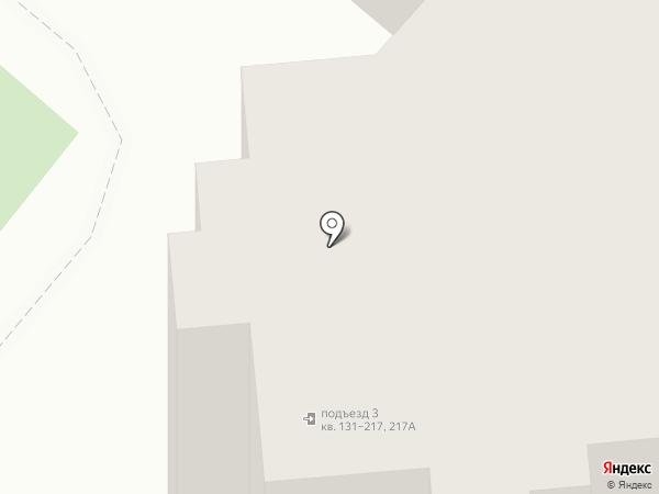 Серж на карте Томска