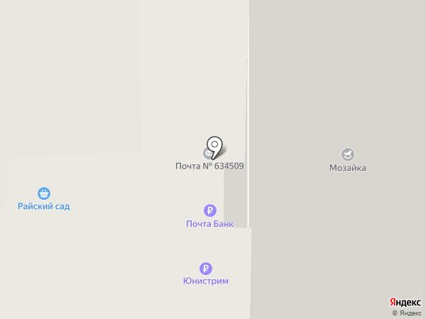 Матрешка на карте Зональной станции