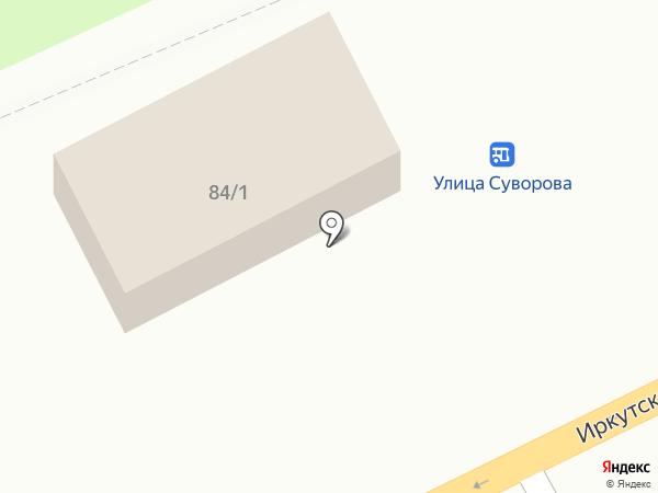 АвтоДом на карте Томска
