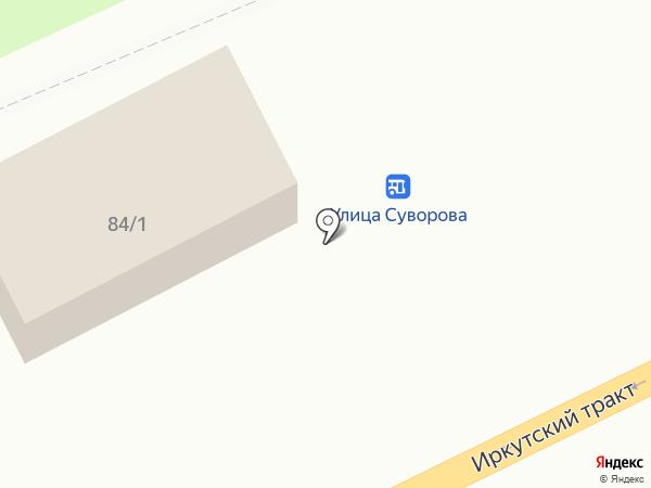 Киоск по продаже печатной продукции на карте Томска