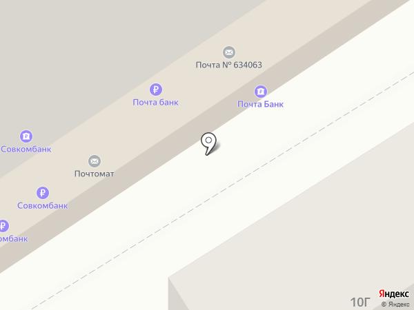 Почта Банк, ПАО на карте Томска