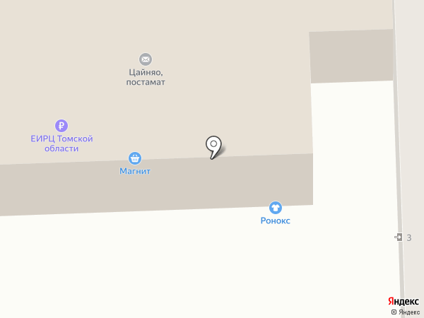 Мастерская по ремонту обуви и кожгалантереи на карте Томска