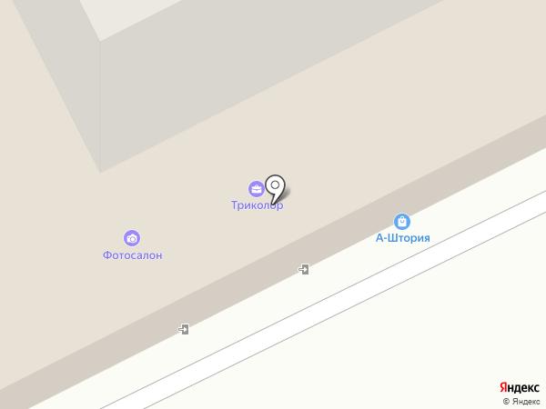 VEKA на карте Томска