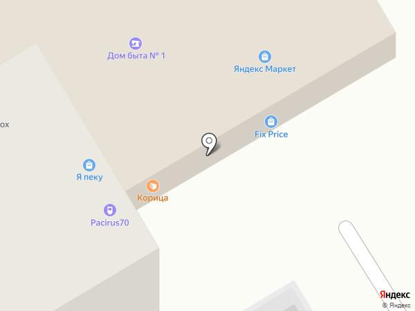 Холди Дискаунтер на карте Томска
