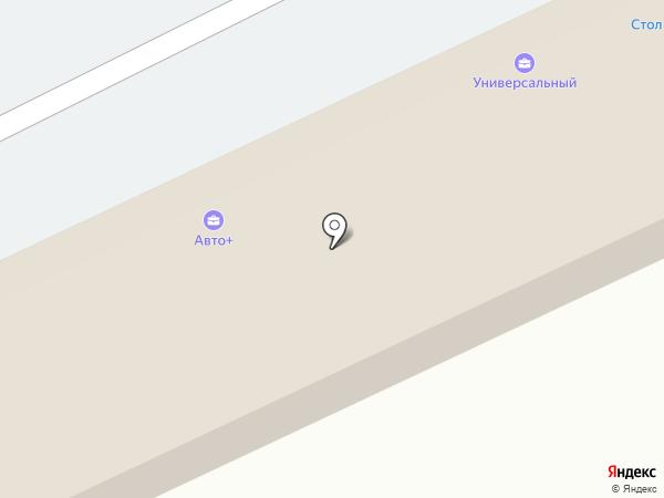 Авто+ на карте Томска