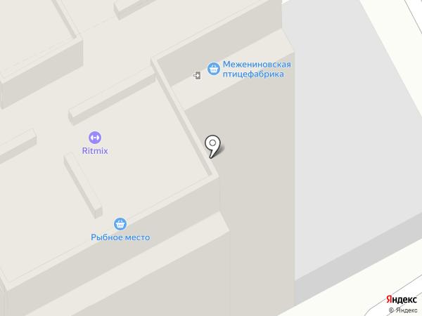 Азбука вкуса на карте Томска