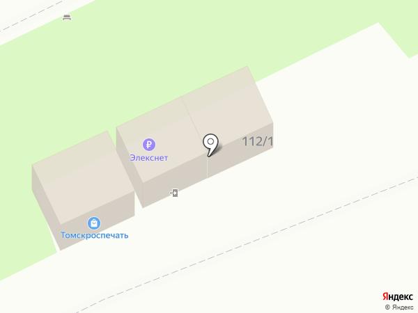 Быстроденьги на карте Томска