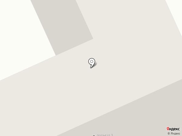 Валерия на карте Томска