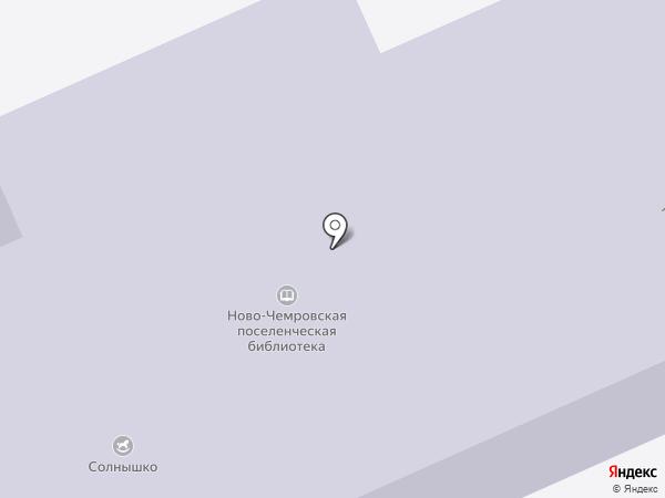 Солнышко на карте Новой Чемровки