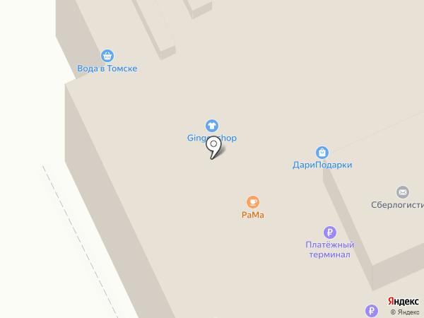 Хозтовары у Тамары на карте Томска