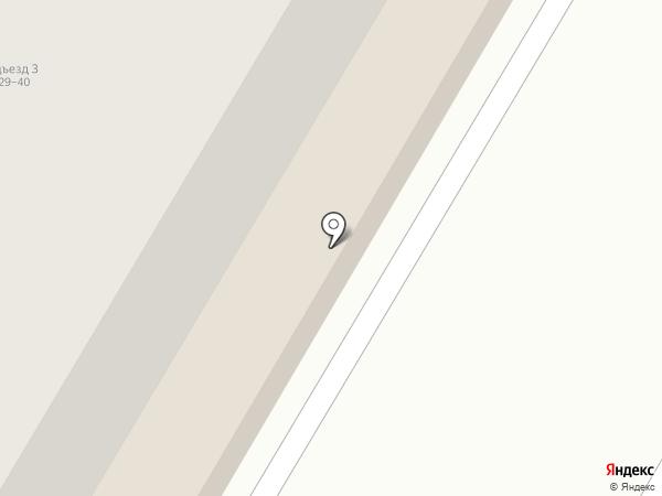 На здоровье! на карте Томска