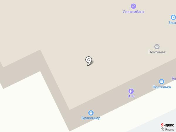 Шапо & ШапоМен на карте Томска