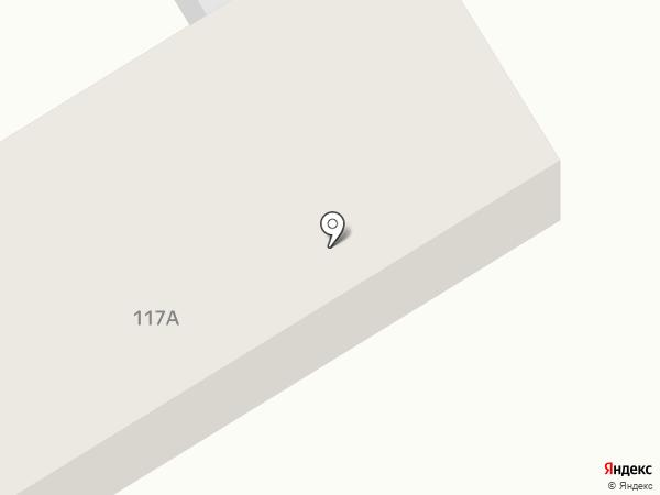 Межрайонная ветеринарная лаборатория на карте Смоленского