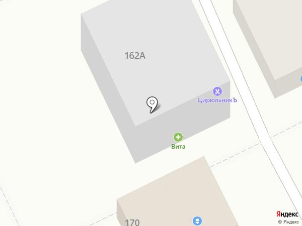 Киоск по ремонту обуви на карте Томска