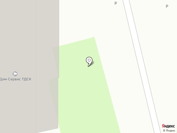Дом-Сервис ТДСК на карте Томска