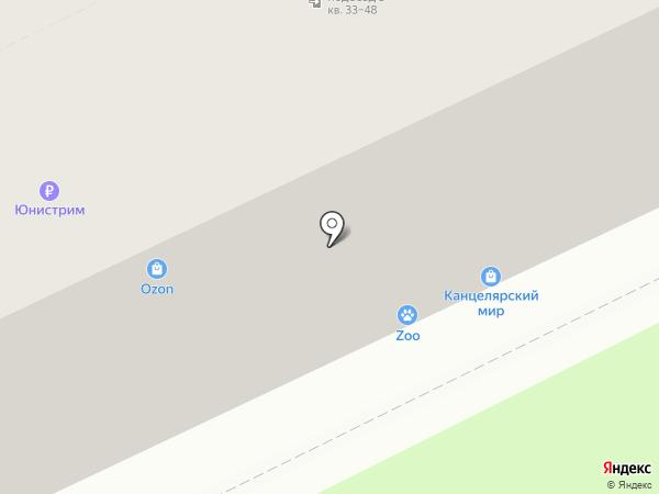 Ветеринарный кабинет на карте Томска