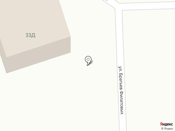 На Набережной на карте Смоленского