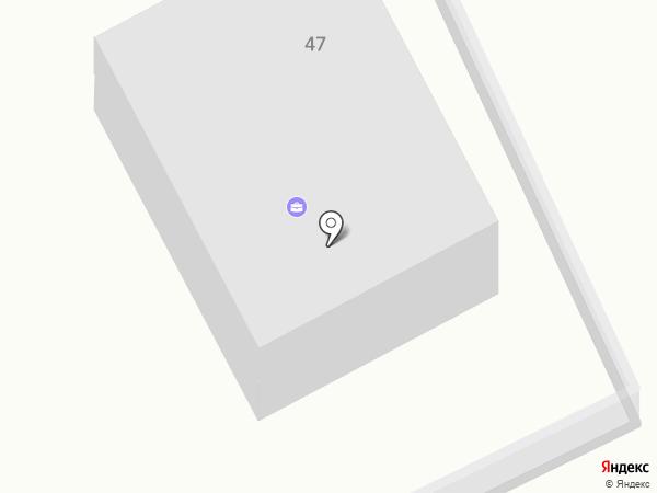 Алтайский центр земельного кадастра и недвижимости на карте Смоленского