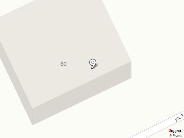 Центр занятости населения Смоленского района на карте Смоленского