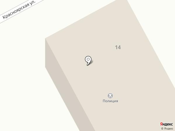 Участковый пункт полиции на карте Смоленского