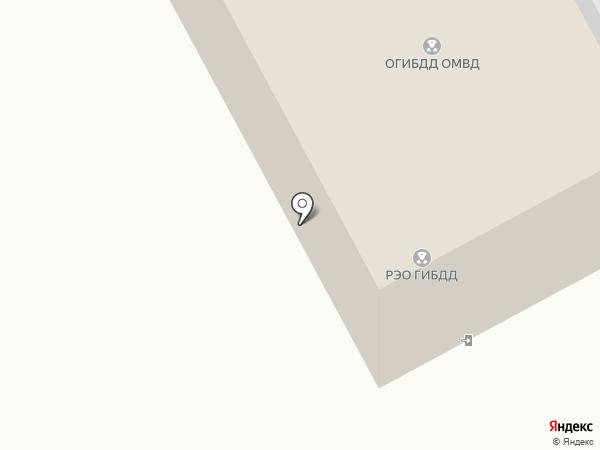 Отделение вневедомственной охраны по Смоленскому району на карте Смоленского