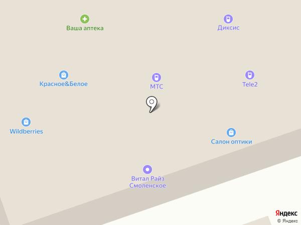 Алла на карте Смоленского