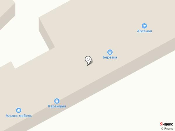 Арсенал на карте Смоленского