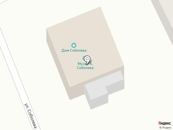 Историко-мемориальный музей им. А.П. Соболева на карте Смоленского