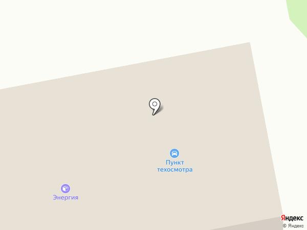Бийскмежрайгаз на карте Смоленского