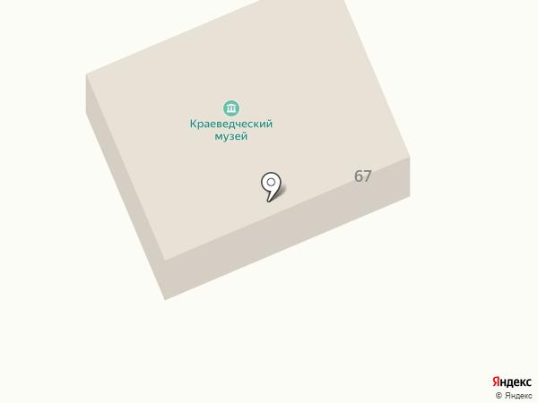 Смоленский районный краеведческий музей на карте Смоленского