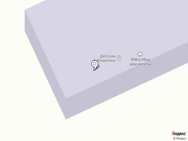 Управление Федеральной службы Государственной статистики по Алтайскому краю и Республике Алтай на карте Смоленского