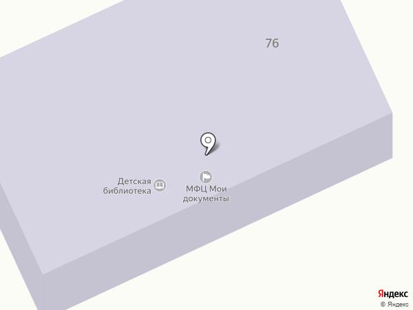 Детская библиотека на карте Смоленского