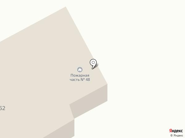Пожарно-спасательная часть №48 на карте Смоленского
