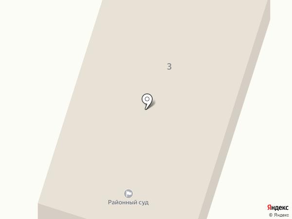 Смоленский районный суд на карте Смоленского
