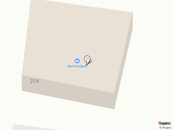 СТО на карте Смоленского
