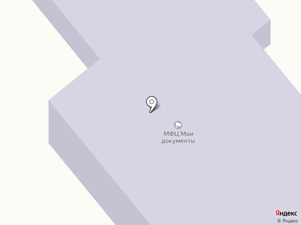 Детская школа искусств на карте Мирного