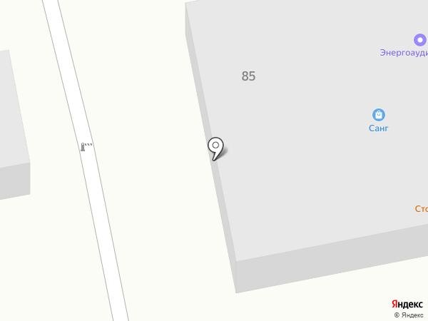 Энергоаудитцентр на карте Бийска