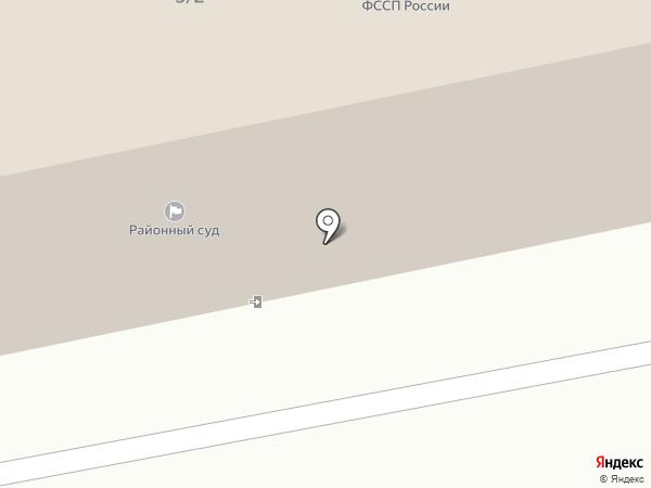 Бийский районный суд на карте Бийска