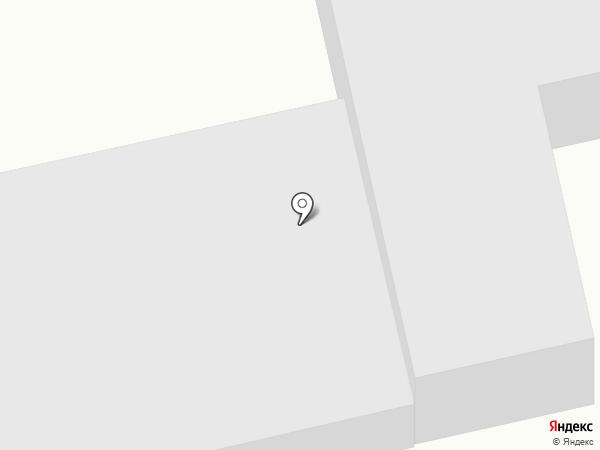Амбрелла на карте Бийска