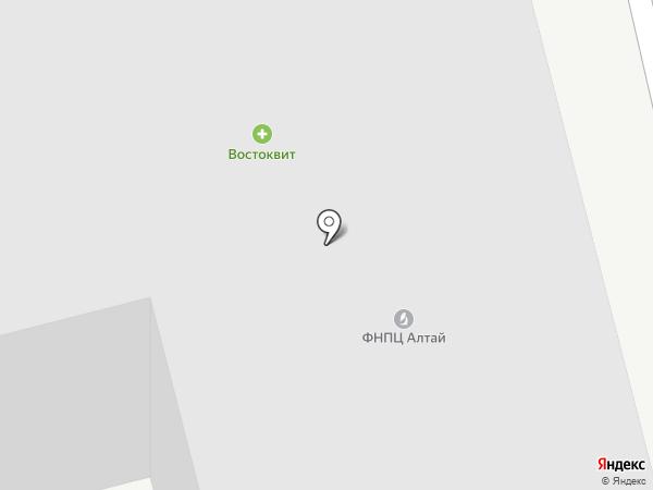 Востоквит на карте Бийска