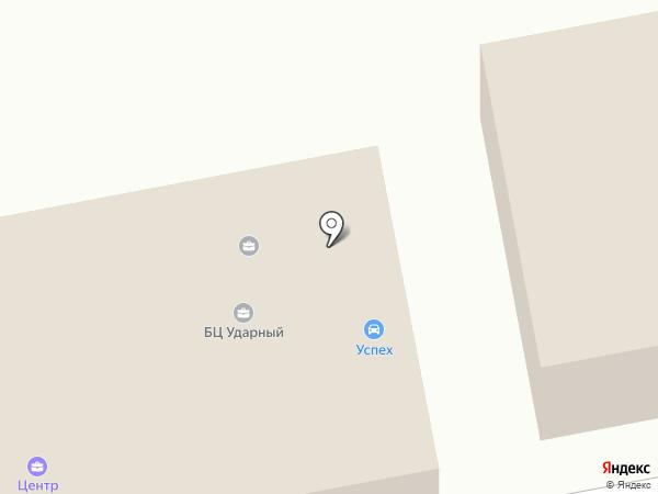 ArtPrint на карте Бийска