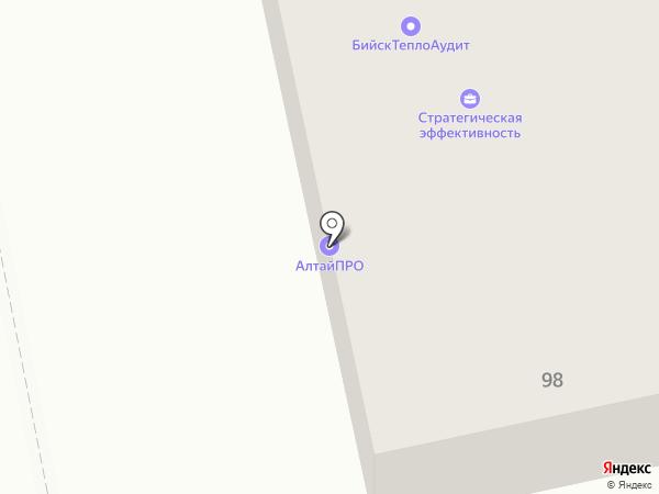 УТИЛИТСЕРВИС на карте Бийска